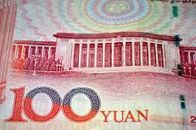 China Debt Backed By Ghost Collateral