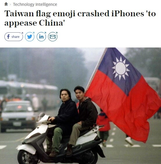 Leftist Tech Company Apple Crashes iPhones To Appease China