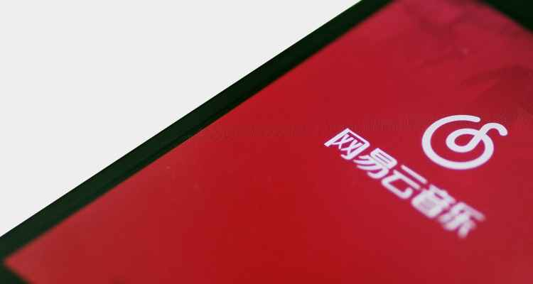$NTES NetEase Cloud Music Concert In China Breaks Record